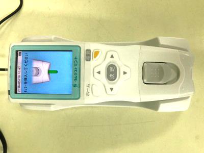 グルコース(血糖)分析装置 グルテストミント
